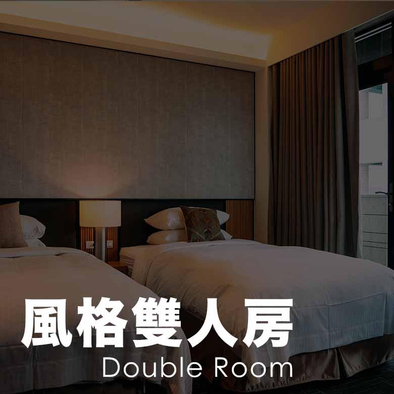 doubleroomhover