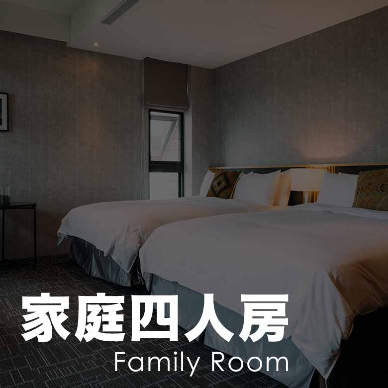 familyroomhover